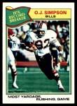 1977 Topps #453   -  O.J.Simpson Record Breaker Front Thumbnail
