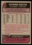 1977 Topps #351  Raymond Chester  Back Thumbnail