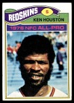 1977 Topps #450  Ken Houston  Front Thumbnail