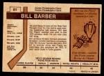 1973 O-Pee-Chee #81  Bill Barber  Back Thumbnail