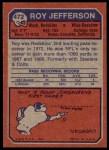 1973 Topps #472  Roy Jefferson  Back Thumbnail