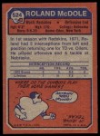 1973 Topps #524  Ron McDole  Back Thumbnail