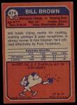 1973 Topps #474  Bill Brown  Back Thumbnail