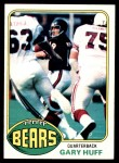 1976 Topps #364  Gary Huff  Front Thumbnail