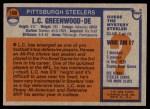 1976 Topps #180  L.C.Greenwood  Back Thumbnail