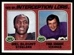 1976 Topps #205   -  Mel Blount / Paul Krause  Interception Leaders Front Thumbnail