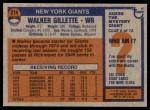 1976 Topps #214  Walker Gillette  Back Thumbnail