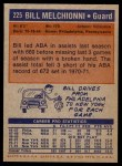 1972 Topps #225  Bill Melchionni   Back Thumbnail
