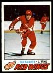 1977 Topps #172  Dan Maloney  Front Thumbnail