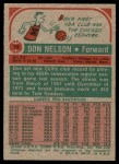 1973 Topps #78  Don Nelson  Back Thumbnail