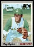 1970 Topps #603  Ray Oyler  Front Thumbnail