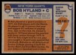 1976 Topps #236  Bob Hyland  Back Thumbnail