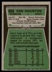 1975 Topps #519  Ken Houston  Back Thumbnail