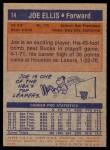 1972 Topps #14  Joe Ellis   Back Thumbnail