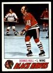 1977 Topps #225  Dennis Hull  Front Thumbnail
