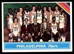 1975 Topps #216   Philadelphia 76ers Front Thumbnail