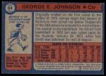 1974 Topps #54  George Johnson  Back Thumbnail