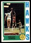 1974 Topps #59  Dwight Jones  Front Thumbnail