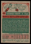 1973 Topps #22  George Trapp  Back Thumbnail