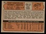 1972 O-Pee-Chee #267  Dave Concepcion  Back Thumbnail