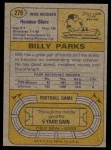 1974 Topps #279  Billy Parks  Back Thumbnail