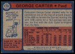 1974 Topps #178  George Carter  Back Thumbnail