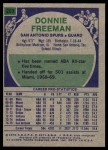1975 Topps #263  Donnie Freeman  Back Thumbnail