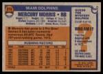 1976 Topps #315  Mercury Morris  Back Thumbnail