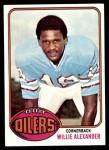1976 Topps #316  Willie Alexander  Front Thumbnail