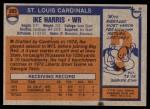 1976 Topps #393  Ike Harris   Back Thumbnail