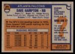 1976 Topps #394  Dave Hampton  Back Thumbnail