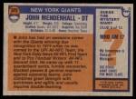 1976 Topps #325  John Mendenhall  Back Thumbnail