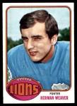 1976 Topps #375  Herman Weaver  Front Thumbnail