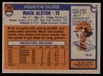 1976 Topps #293  Mack Alston  Back Thumbnail