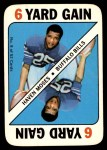 1971 Topps Game #8  Haven Moses  Front Thumbnail