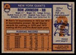 1976 Topps #87  Ron Johnson  Back Thumbnail