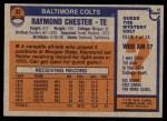 1976 Topps #32  Raymond Chester  Back Thumbnail