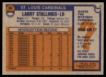 1976 Topps #56  Larry Stallings  Back Thumbnail