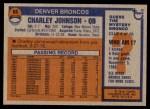 1976 Topps #68  Charlie Johnson   Back Thumbnail