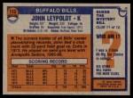 1976 Topps #113  John Leypoldt  Back Thumbnail