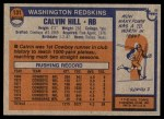 1976 Topps #131  Calvin Hill  Back Thumbnail