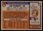 1976 Topps #104  Jim Plunkett  Back Thumbnail