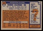1976 Topps #22  Ronnie Coleman   Back Thumbnail