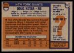 1976 Topps #144  Doug Kotar  Back Thumbnail