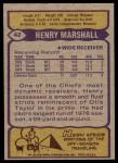 1979 Topps #42  Henry Marshall  Back Thumbnail