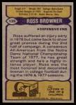 1979 Topps #135  Ross Browner  Back Thumbnail