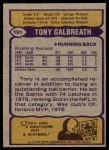 1979 Topps #191  Tony Galbreath  Back Thumbnail