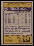 1979 Topps #235  Willie Hall  Back Thumbnail