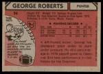 1980 Topps #56  George Roberts  Back Thumbnail