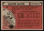 1980 Topps #49  Oliver Davis  Back Thumbnail